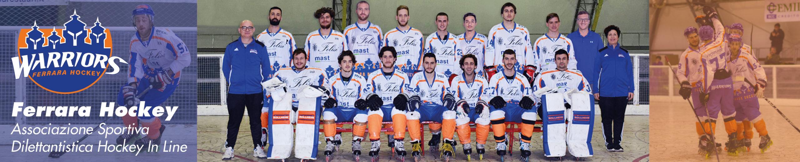 Ferrara Hockey